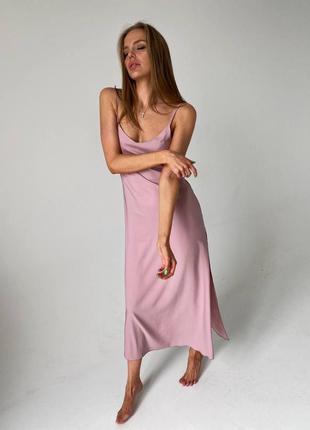 Платье-комбинация с разрезом в цвете пудра