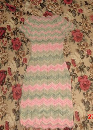 Вязаное платье в стиле миссони