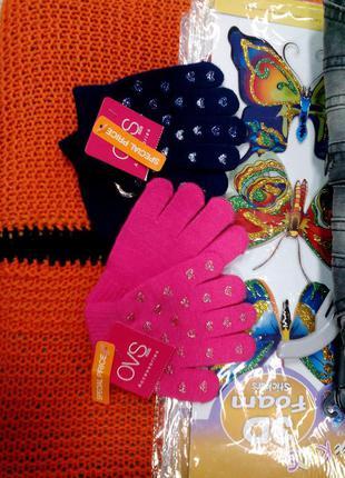 Перчатки ovs на 2-3 года