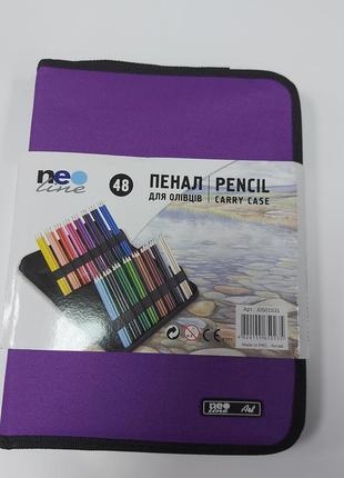 Новый пенал для карандашей neo line