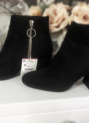 Сапоги ботинки ботильоны чёрные zara stradivarius