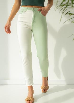 Оригинальные джинсы из двух цветов