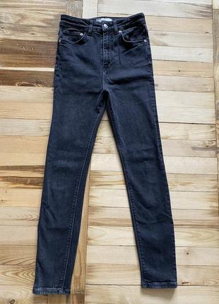 Серые джинсы с высокой талией zara
