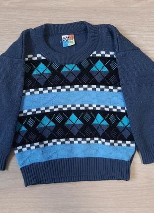 Тёплый вязаный свитер на 2-3 года