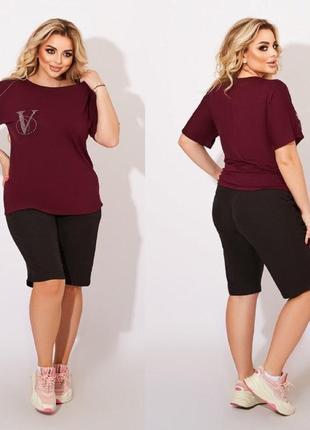 Комплект женский футболка + шорты батальный, летний спортивный костюм батал