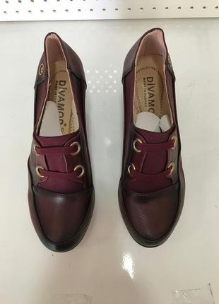 Туфли женские divamod
