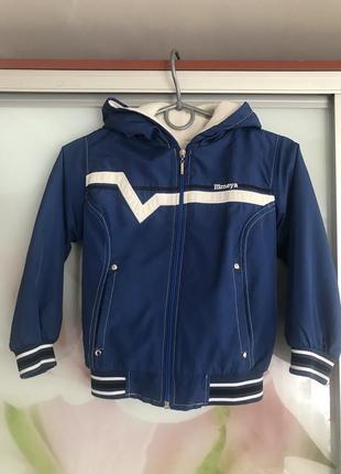 Куртка,вітровка