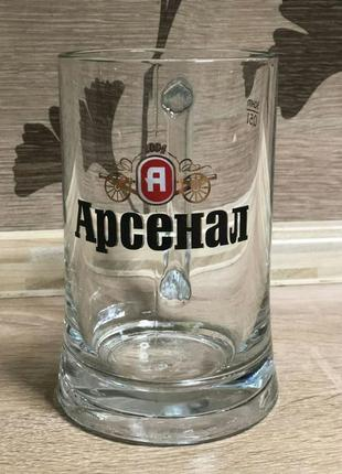 Пивные бокалы арсенал 0,5