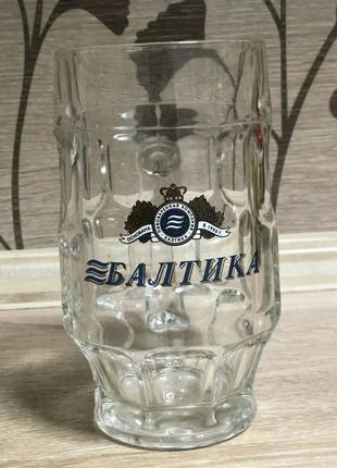 Пивные бокалы балтика 0,5