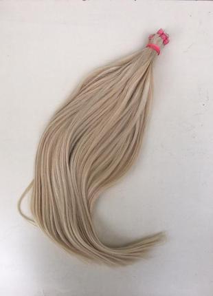 Скидка срез натуральных неокрашенных волос славянка 200 грам