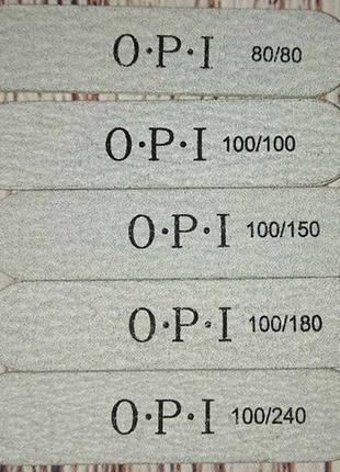 Мини пилочка двухсторонняя opi 8.5x2см