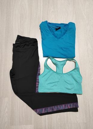 Костюм для фитнеса спорта йоги тройка