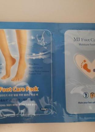 Маска для ног  mj foot care pack