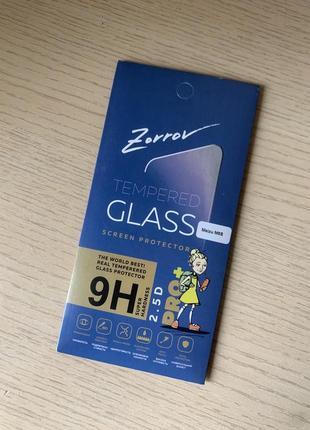 Новое защитное стекло для смартфона meizu m6s , защитное стекло для телефона мейзу