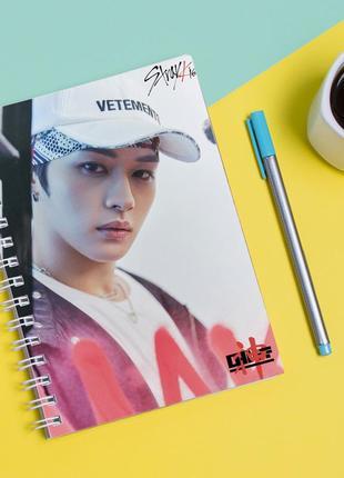 Скетчбук sketchbook для рисования с принтом группа stray kids ян чон ин yang jeong in 2