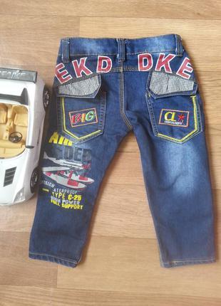 Супер модные детские джинсы