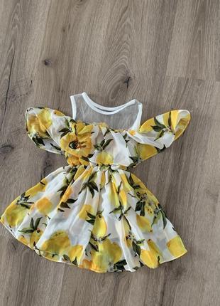 Платье-сарафан 86-92 см, 1,5-2 года
