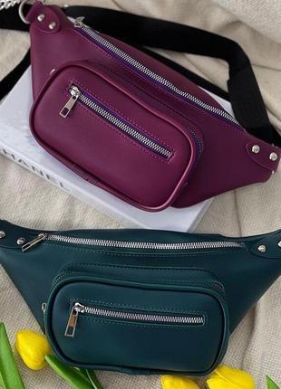 Фиолетовая женская сумка кожзам кросс боди бананка
