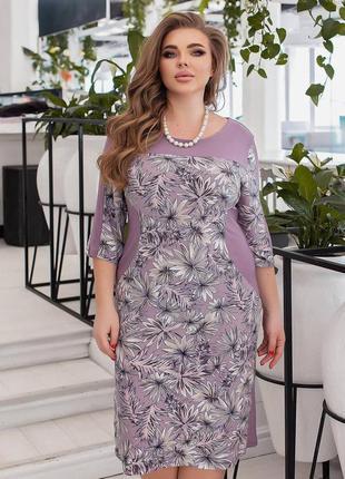 Сукня батал