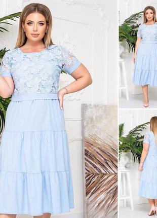 Красивое платье. батал ❤️