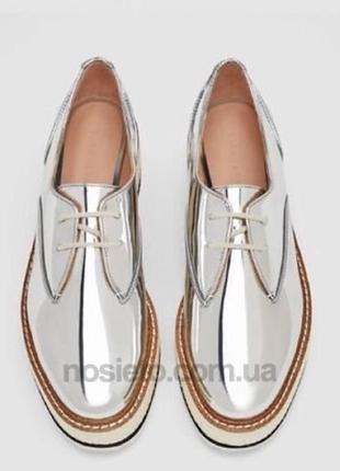 Зеркальные серебряные туфли броги ,лоферы на платформе zara.оригинал.