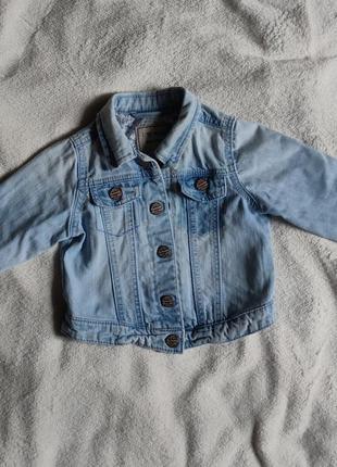 Классная джинсовая куртка next