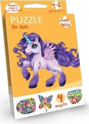 """Детские развивающие пазлы """"puzzle for kids"""" pfk-05-12, 2 картинки (единорог фиолетовый)"""