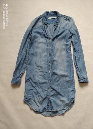 Джинсовый пиджак длинный