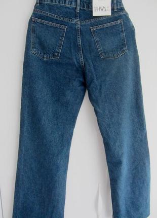 Синие джинсы палаццо, момы. распродажа.7 фото