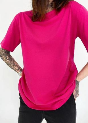 Крутая яркая оверсайз красивая футболка цвет малина 100% хлопок базовая
