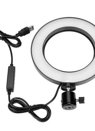 Кольцевая светодиодная led лампа кольцевой свет, селфи лампа / селфи кольцо