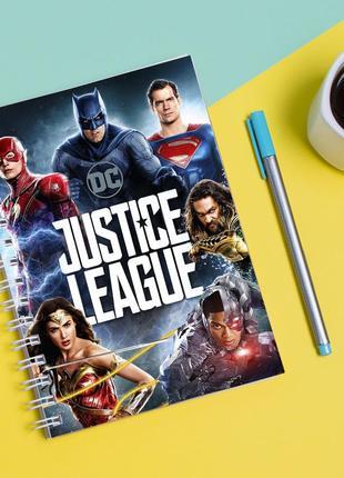 Скетчбук sketchbook для рисования с принтом лига справедливости - justice league