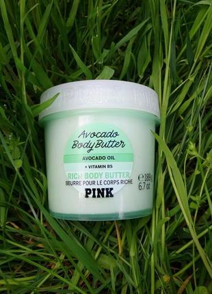 Масло баттер для тела avocado body butter pink victoria's secret