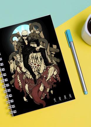 Скетчбук sketchbook для рисования с принтом сатору фудзинума - fujinuma satoru