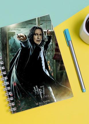 Скетчбук sketchbook для рисования с принтом северус снегг - гарри поттер