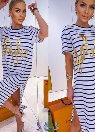 Женское платье морячка