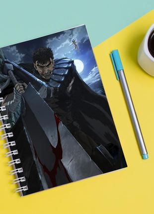 Скетчбук sketchbook для рисования с принтом сериал берсерк kenpuu denki berserk