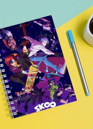 Скетчбук sketchbook для рисования с принтом скейт бесконечность sk8 the infinity