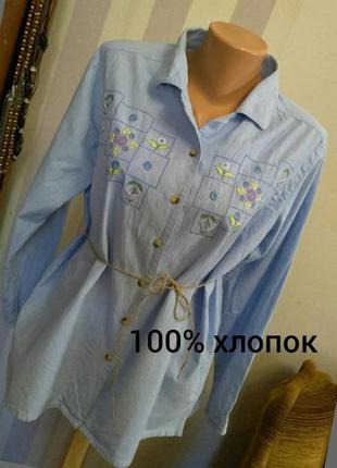 Блуза рубаха рубашка этно бохо стиль вышивка хлопок болтшой размер