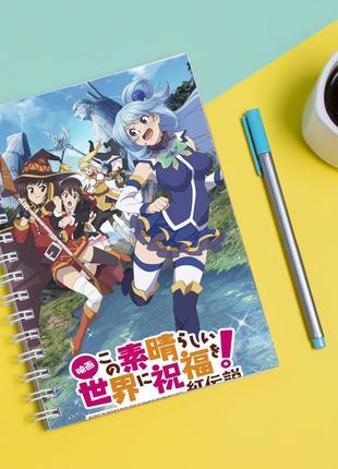 Скетчбук sketchbook для рисования с принтом этот прекрасный мир-kono subarashii sekai