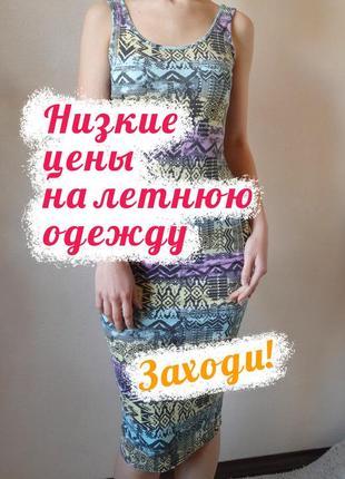 Разноцветное облегающее летнее платье миди в ацтекский узор new look