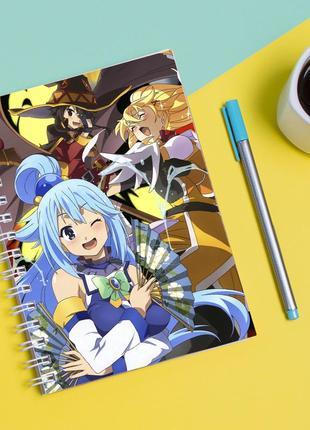Скетчбук sketchbook для рисования с принтом этот прекрасный мир-kono subarashii