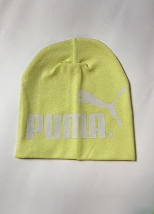 Тренд 2021 натуральная шапочка puma