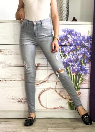 Светло серые джинсы скини 1+1=3