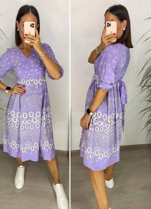 Платье в разных расцветках тренд сезона цветочный принт