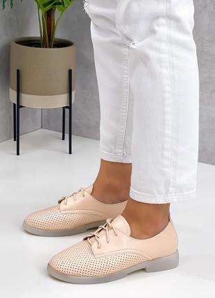 Бежевые туфли перфорация