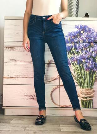 Синие джинсы скини 1+1=3