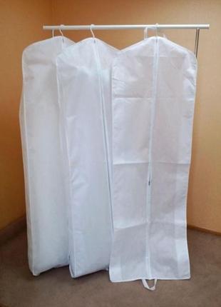 Сумка-чехол с ручками для свадебного или вечернего платья