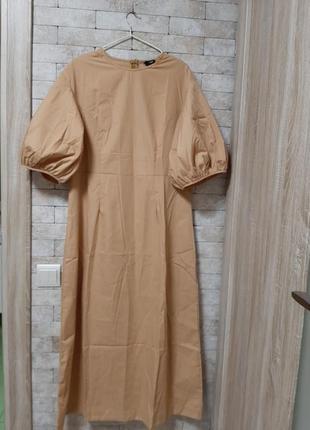 Платье с рукавами буфами