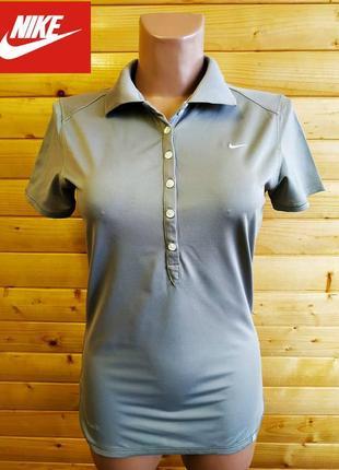 178 комфортная и качественная футболка-поло nike.